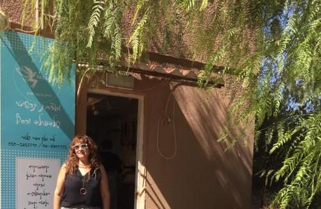 פינוק בכפר - כפר גלעדי