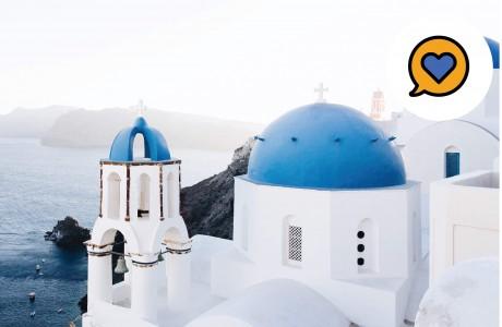 המלצות על יוון